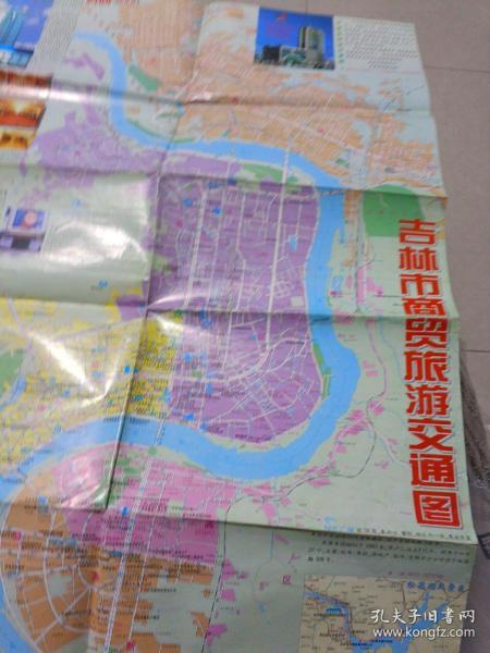 吉林市商贸旅游交通图