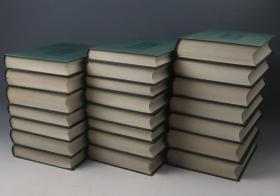 二十四史 人名索引 全22册