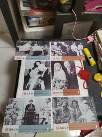 蒋氏父子明信片(6张)《九图微瑕》