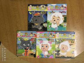 孔网独家 喜羊羊与灰太狼  1-5 带原装珍藏卡 封面上端都带有彩色条纹
