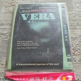 DVD  维拉   单碟