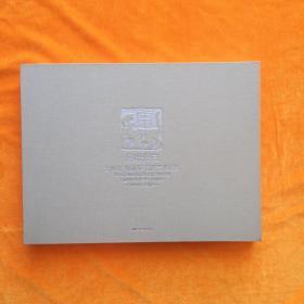 虎啸长白——王焕富、郑淑萍百虎百米长卷(精装 经折装 大6开本 一版一印 印量3000册)