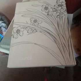 北京匡时2014秋季艺术品拍卖会 古代绘画专场