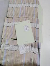 现货:中华中医昆仑系列大字版   130册合售