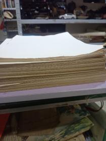 白纸  大约550张左右,纸质够厚,尺寸29.8 X 21.8