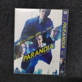偏执 DVD9  光盘 碟片 外国电影 (个人收藏品)内封套封全