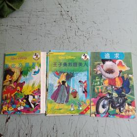 班比交朋友明信片8张