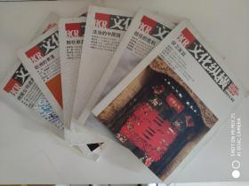 文化纵横杂志~2011年(全6期)