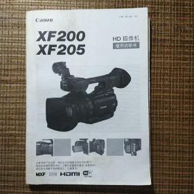 佳能XF200摄像机使用说明书一份完整配鏡头操作指南表一张