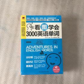 28天学会英语语法【未开封】