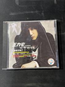 CD王力宏最新专辑