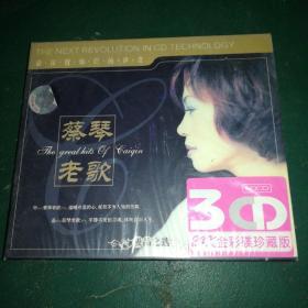 蔡琴 老歌  3CD 24K金彩碟珍藏版  (未拆封)