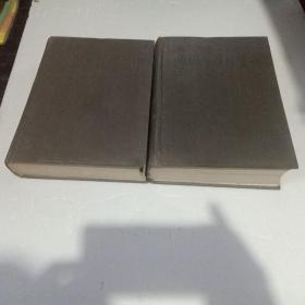 中国大百科全书 现代医学1,2卷