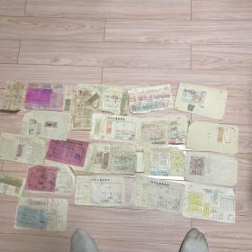 老汽车票、火车票、轮船票(很多张)