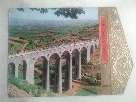 中国磁带180M  自力更生 商标卡片一张