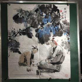 著名连环画,插图画家赵宝林水墨国画作品。近5.3平尺。保真