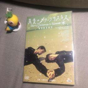 真夏的圣诞节 5碟dvd
