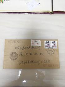 实寄邮资封一新疆乌鲁木齐1991.9.29寄出   25分邮票两枚