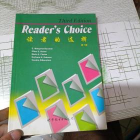 读者的选择(英文版)(第3版)
