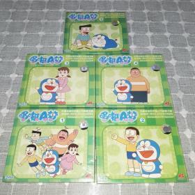 哆啦A梦VCD(5盒合售1--5)全新未拆封,好品相值得收藏