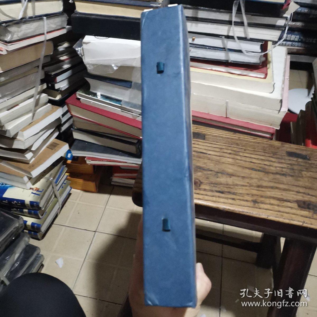 藏书阁:名家集注孟子(竖排线装 全四册 全彩精装版)
