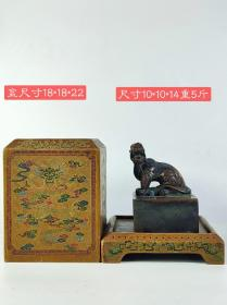 大漆楠木描金盒装铜瑞兽印章,雕刻精美寓意深长,磨损自然,保存完整实物如图。工艺精品!