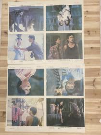 (电影海报)风流小站(二开剧照组合)潇湘电影制片厂摄制,品相以图为准。