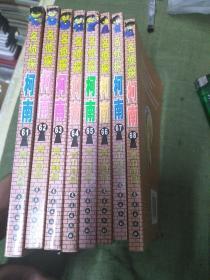 名侦探柯南(31本)24-68