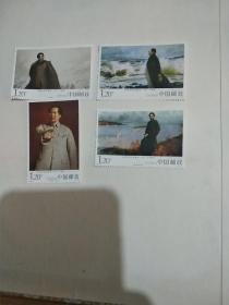中国 发行 2013年 2013-30 毛泽东同志诞生一百二十周年 邮票