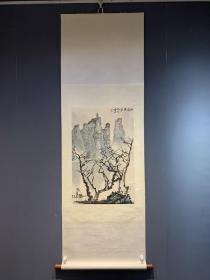 白雪石45×69纸本立轴