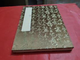 旧宣纸空白册页【15折】(28*20cm)----看描述