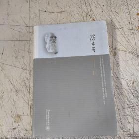 中国哲学简史(实物拍照)