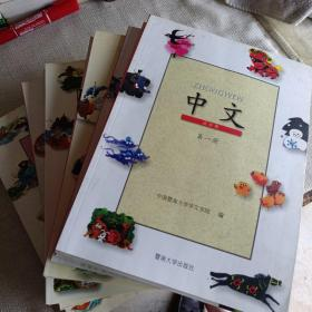 中文试用版(1——12册合售)