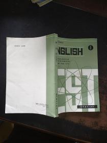 高等学校试用教材 ENGLISH 1