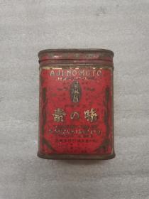 晚清民国时期,调味精粉广告铁皮盒,8.5*6.5*4