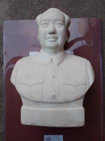 毛主席瓷像 磨砂面,底部有小磕,非全品,介意者勿拍。保真保老。不包邮,运费到付。
