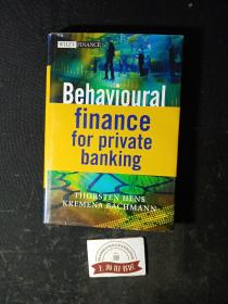 Behavioural Finance for Private Banking(精裝)