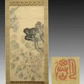 清:江户时期僧人画家月僊上人笔老纸本原裱水墨画(蘭亭曲水图)画心118*54cm原配老红木轴头老桐木盒子