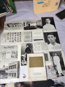 周恩来同志青年时代在津革命活动文物图片选11枚