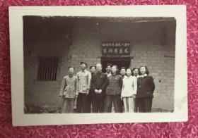 李立三 等人在毛主席的家合影精美原版老照片一枚 照片较小,非常罕见