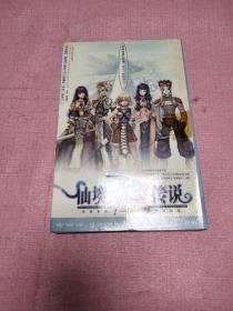 仙境传说(1CD+1手册)
