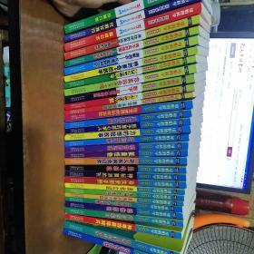 可怕的科学经典科学系列.经典科学系列20本+经典数学系列12本【32本】合售
