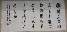 薛小虎书法,陕西书协副主席。