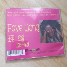 王菲 浮躁新歌+精选CD
