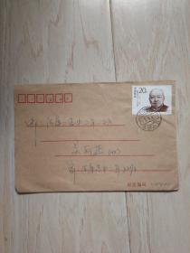 1996年 实寄封【贴邮票1993—8(4—1)J】(带信)