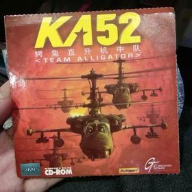 【游戏光盘收藏】KA52鳄鱼直升机中队 奥美软件【图片为实拍,品相以图片为准】