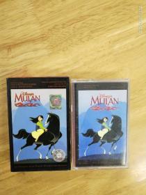 迪士尼《花木兰》电影原声带迪士尼首次取材中国古老传说,米色卡带芯,上海音像公司原版引进滚石唱片(19142)(60603-0)