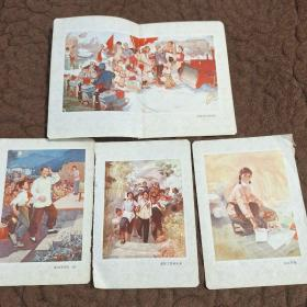 日记本插图(4张)