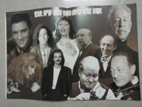 2001唱片指南