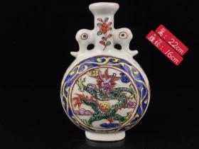 道光年制斗彩手绘龙凤纹抱月瓶 画工精美 胎质细腻 细节如图